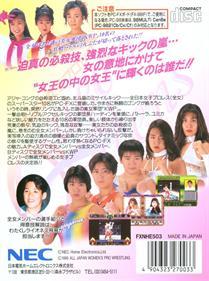 Zen-Nippon Joshi Pro Wrestling: Queen of Queens - Box - Back