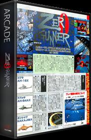 Zero Gunner - Box - 3D