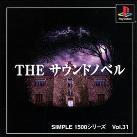 Simple 1500 Series Vol. 31: The Sound Novel