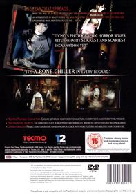 Fatal Frame III: The Tormented - Box - Back