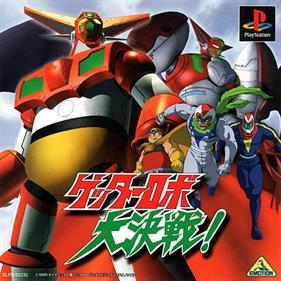 Getter Robot Daikessen!