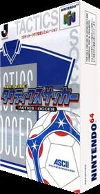 J.League Tactics Soccer - Box - 3D