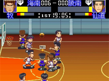 From TV Animation Slam Dunk: SD Heat Up! - Screenshot - Gameplay