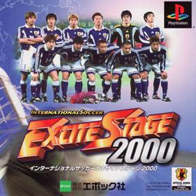 International Soccer: Excite Stage 2000