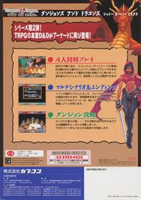 Dungeons & Dragons: Shadow Over Mystara - Advertisement Flyer - Back