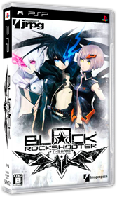 Black Rock Shooter: The Game - Box - 3D