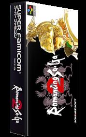 Romancing Sa·Ga 2 - Box - 3D