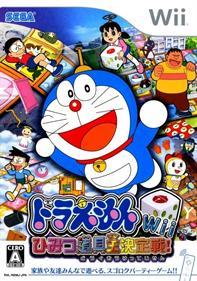 Doraemon Wii: Himitsu Douguou Ketteisen!