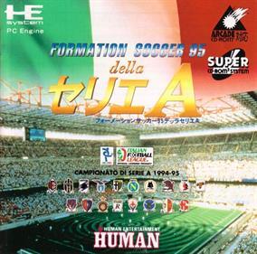 Formation Soccer '95: Della Serie A