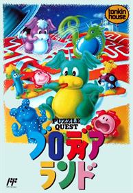 Blodia Land: Puzzle Quest