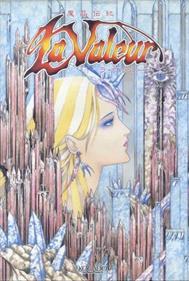 Mashou Denki: La Valeur