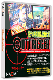 OutTrigger - Box - 3D