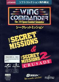 Wing Commander: The Secret Missions & The Secret Missions 2: Crusade