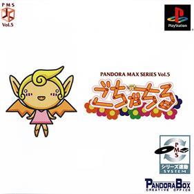 Gochachiru (Pandora Max Series vol.5)