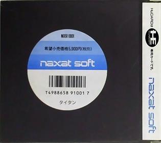 Titan - Box - Back
