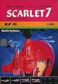 Scarlet 7