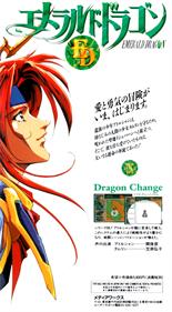 Emerald Dragon - Box - Back