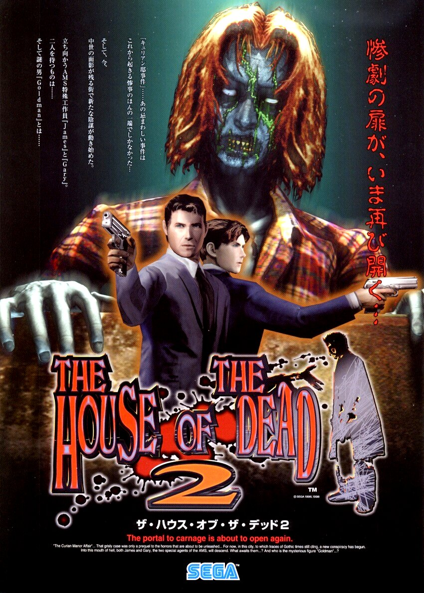The House Of The Dead 2   Box   Front ...