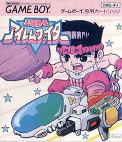 Shuyaku Sentai Irem Fighter