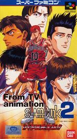 From TV Animation Slam Dunk 2: IH Yosen Kanzen Ban!!