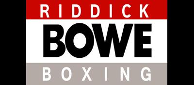 Riddick Bowe Boxing - Clear Logo