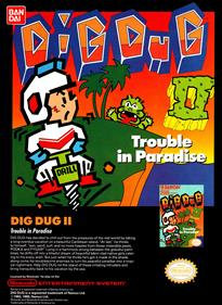 Dig Dug II: Trouble in Paradise - Advertisement Flyer - Front