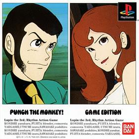 Lupin the 3rd: Punch the Monkey! Game Edition