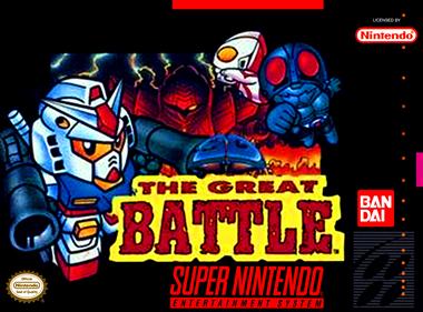 SD The Great Battle: Aratanaru Chousen