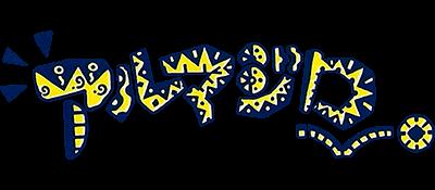 Armadillo - Clear Logo