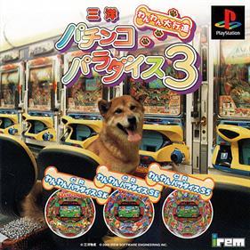 Sanyo Pachinko Paradise 3