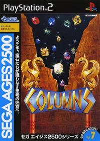 Sega Ages 2500 Series Vol. 7: Columns