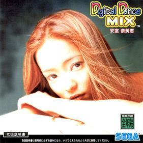 Digital Dance Mix Vol. 1 Namie Amuro