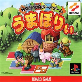 Bokujyoukeieteki Board Game: Umapoly