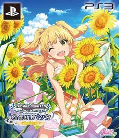 TV Anime IDOLM@STER Cinderella G4U! Pack Vol.4