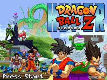 Hyper Dragon Ball Z - Screenshot - Game Title