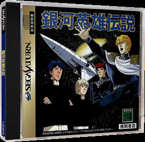 Ginga Eiyuu Densetsu - Box - 3D