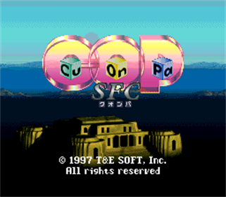 Cu-On-Pa SFC - Screenshot - Game Title