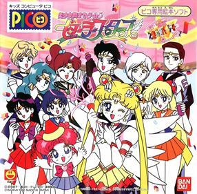 Bishoujo Senshi Sailor Moon Sailor Stars: Tokimeki Party