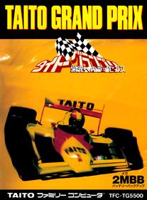 Taito Grand Prix: Eikou e no License