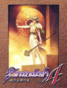 Brandish 4