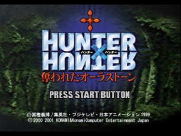 Hunter X Hunter: Ubawareta Aura Stone - Screenshot - Game Title