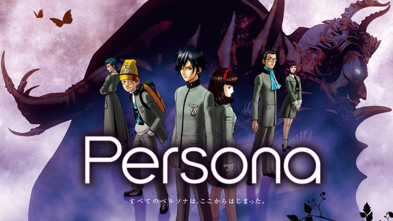 Persona Revelations Details Launchbox Games Database