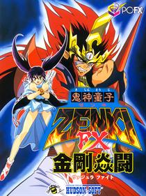 Kishin Douji Zenki FX: Vajura Fight