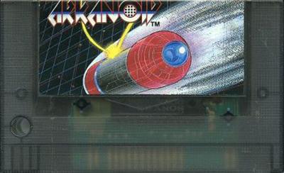Arkanoid - Cart - Front