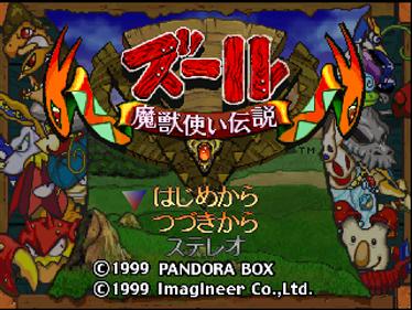 Zool: Maju Tsukai Densetsu - Screenshot - Game Title