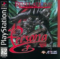 Persona: Revelations