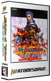 Knights of Valour: The Seven Spirits - Box - 3D