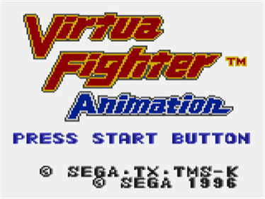 Virtua Fighter Animation - Screenshot - Game Title