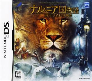 The Chronicles of Narnia: The Lion, the Witch and the Wardrobe - Box - Front
