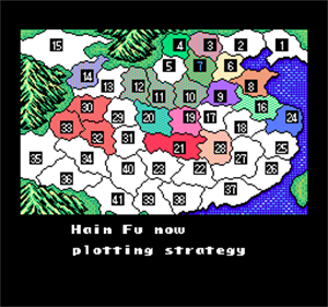 Romance of the Three Kingdoms II - Screenshot - Gameplay